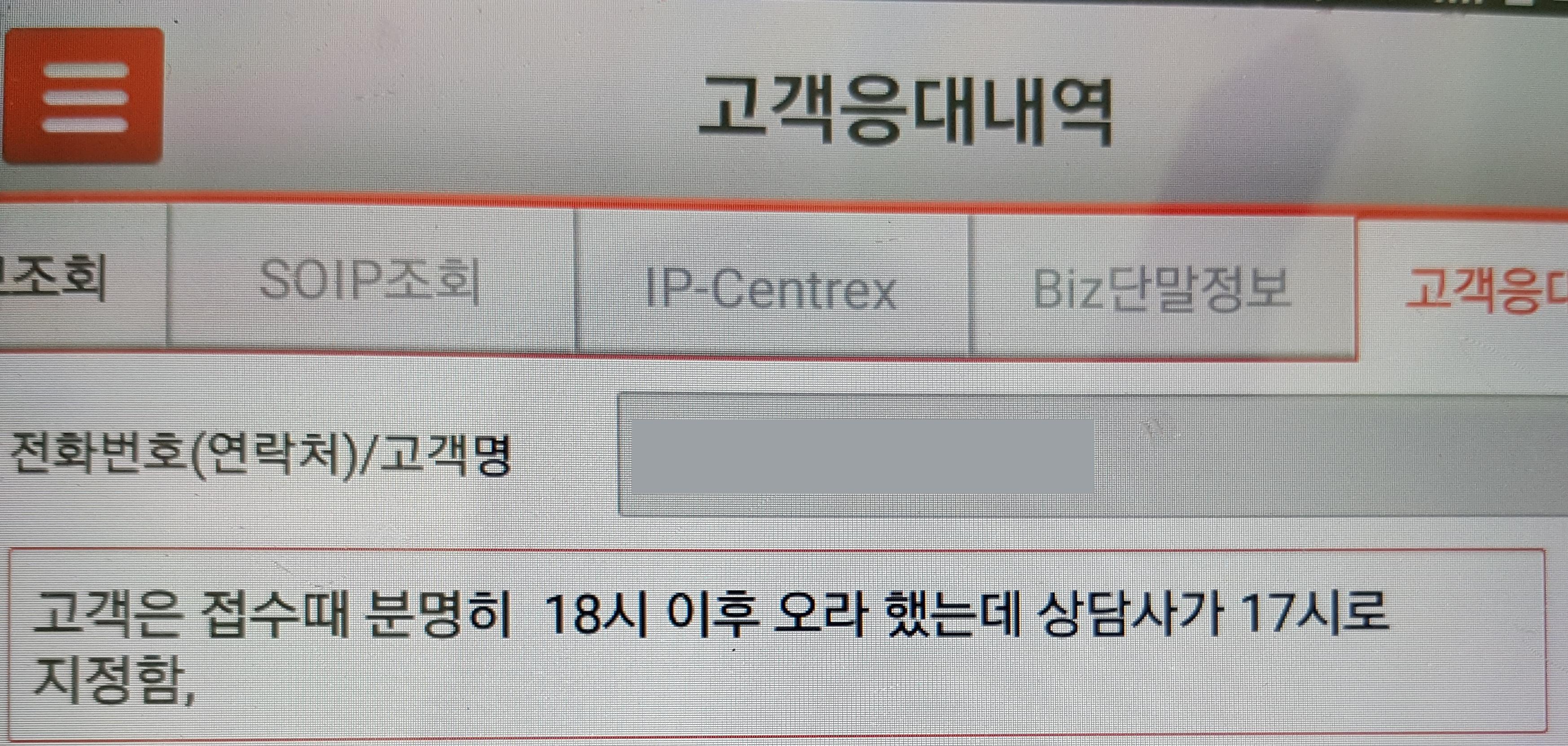 18후_RE-crop.jpg